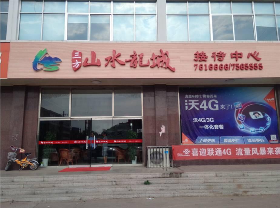 山东青上化工有限公司